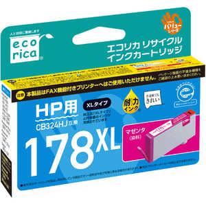 エコリカ 「互換」「hp: CB324HJ(マゼンタ)対応」リサイクルインクカートリッジ マゼンタ ECIHP178XLMV