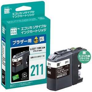 エコリカ (リサイクル)[ブラザー:LC211BK(ブラック)対応]リサイクルインクカートリッジ ブラック ECIBR211B