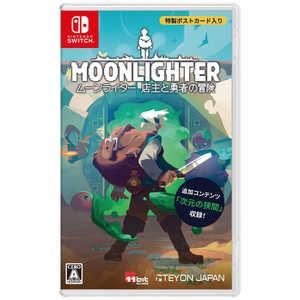 ムーンライター 店主と勇者の冒険 [Nintendo Switch] 製品画像