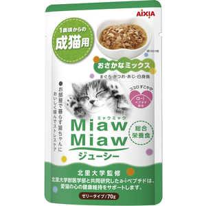 アイシア MiawMiawジューシー おさかなミックス MJP-2 猫 MMジューシーオサカナ70G