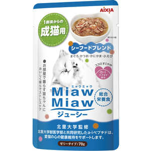 アイシア MiawMiawジューシー シーフードブレンド MJP-4 猫 MMジューシーシフード70G