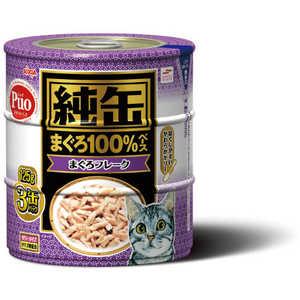 アイシア 純缶3P まぐろフレーク JY3-1 猫 ジュンカン3Pマグロフレーク375G
