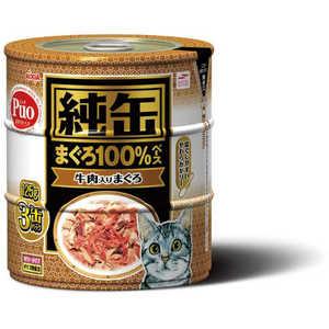 純缶3P 牛肉入りまぐろ 125gx3缶
