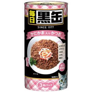 アイシア 毎日黒缶3P かにかま入りかつお 160g×3缶 猫 マイニチクロ3Pカニカマ480G
