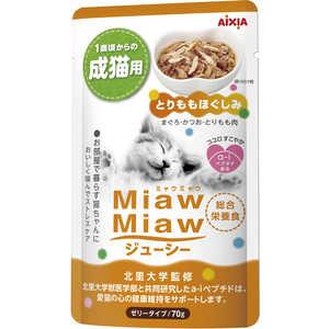 アイシア MiawMiawジューシー とりももほぐしみ MJP-5 猫 MMジューシートリモモ70G