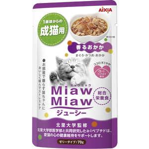 アイシア MiawMiawジューシー 香るおかか MJP-7 猫 MMジューシーオカカ70G