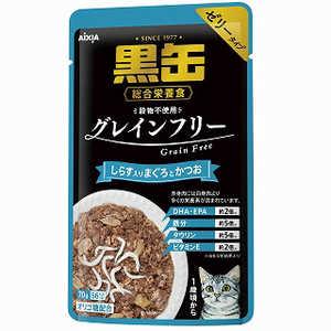 アイシア 黒缶パウチ しらす入りまぐろとかつお BP-12 猫 クロカンPシラスイリマグロトカツオ70