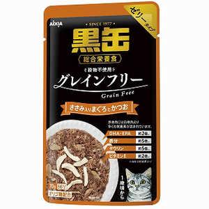 アイシア 黒缶パウチ ささみ入りまぐろとかつお BP-13 猫 クロカンPササミイリマグロトカツオ70