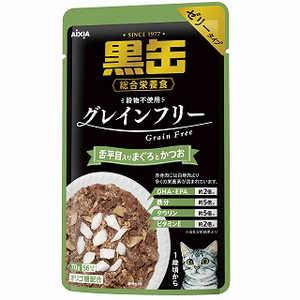 アイシア 黒缶パウチ 舌平目入りまぐろとかつお BP-16 猫 クロカンPシタヒラメマグロカツオ70G