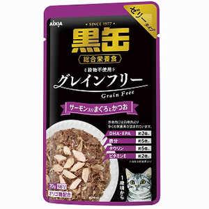 アイシア 黒缶パウチ サーモン入りまぐろとかつお BP-17 猫 クロカンPサーモンマグロトカツオ70G