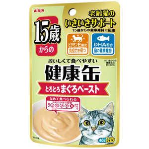 アイシア 健康缶パウチ 15歳からのとろとろまぐろペースト 40g 猫 15サイケンコウPマグロP40G