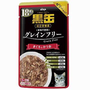 アイシア 黒缶パウチ 18歳頃からのまぐろとかつお 70g 猫 クロカンパウチ18マグロ70G