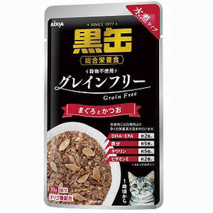 アイシア 黒缶パウチ 水煮タイプ まぐろとかつお 70g 猫 クロカンPミズニマグロ70G
