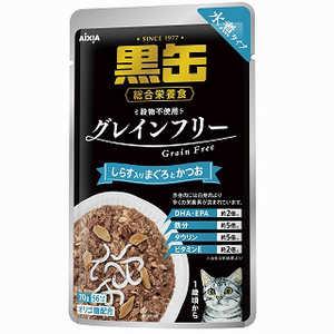 アイシア 黒缶パウチ 水煮タイプ しらす入りまぐろとかつお 70g 猫 クロカンPミズニシラス70G