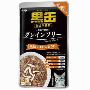 アイシア 黒缶パウチ 水煮タイプ ささみ入りまぐろとかつお 70g 猫 クロカンPミズニササミ70G