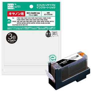 エコリカ BCI-3eBK互換キャノン用リサイクルインクカートリッジ 黒 ECICA03B