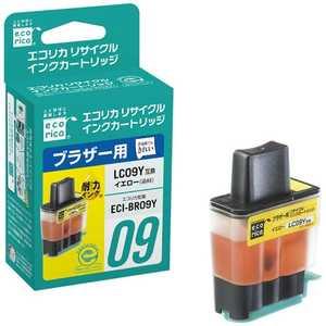 エコリカ LC09Y互換ブラザー用リサイクルインクカートリッジ イエロー ECIBR09Y