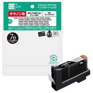 エコリカ リサイクル・リユース製品 インクカートリッジ キヤノン互換製品 ブラック ECICA07EB