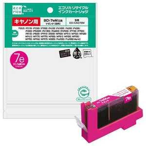 エコリカ リサイクル・リユース製品 インクカートリッジ キヤノン互換製品 マゼンダ ECICA07EM