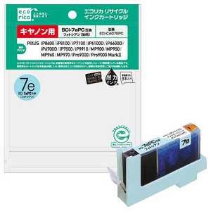 エコリカ リサイクル・リユース製品 インクカートリッジ キヤノン互換製品 フォトシアン ECICA07EPC