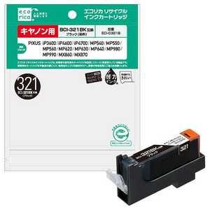 エコリカ BCI-321BK互換キャノン用リサイクルインクカートリッジ ブラック ECIC321B
