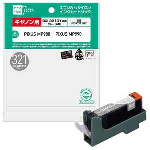 エコリカ BCI-321GY互換キャノン用リサイクルインクカートリッジ グレー ECIC321GY
