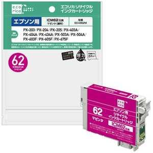 エコリカ エプソンICM62対応リサイクルインクカートリッジ マゼンダ ECIE62M