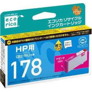 エコリカ HP CB319HJ 互換リサイクルインクカートリッジ マゼンダ ECIHP178MV
