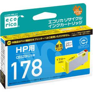 エコリカ HP CB320HJ 互換リサイクルインクカートリッジ イエロー ECIHP178YV