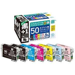 エコリカ 「互換」「エプソン:IC6CL50)対応」リサイクルインクカートリッジ(+ブラック1本) 7色入り ECIE506P+BK