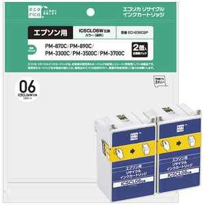 エコリカ リサイクル・リユース製品 インクカートリッジ エプソン互換製品 カラー ECIE06C2P