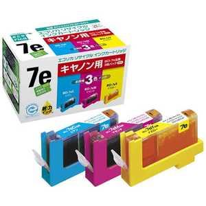 エコリカ リサイクル・リユース製品 インクカートリッジ キヤノン互換製品 3色パック ECICA07E3PBOX