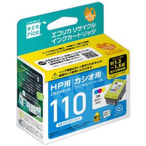 エコリカ 「互換」「HP・CB304AA対応」 リサイクルインクカートリッジ (カラー) カラー ECIHP110CV