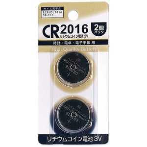 薦田紙工業 「リチウムコイン電池」 (2個入り)CR2016/2P ドットコム専用 VD094