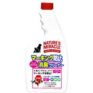 スペクトラムブランズジャパン ネイチャーズ・ミラクル ネイチャーズ・ミラクル マーキング防止+消臭クリーナー つけかえ用 700ml 猫 NMマキングボウシ+ショウシュカエ