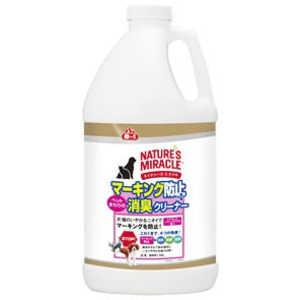 スペクトラムブランズジャパン ネイチャーズ・ミラクル ネイチャーズ・ミラクル マーキング防止+消臭クリーナー 大容量 1.89L 猫 マーキングボウシクリーナー189L