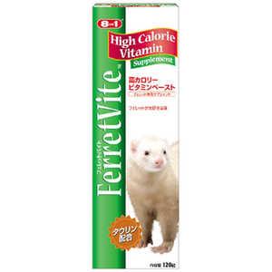 スペクトラムブランズジャパン フェレットバイト高カロリービタミンペースト120g 小動物 Eフェレットペースト