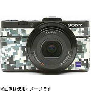 ジャパンホビーツール ソニー DSC-RX100M2用張り革キット(デジタル都市迷彩) 8500 RX10028500