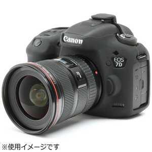 ジャパンホビーツール イージーカバー Canon EOS 7D Mark2 用(ブラック) ブラック イージーカバーCANONEOS7DM