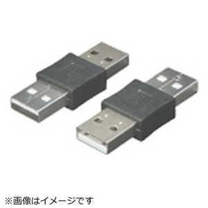 TFTECJAPAN 変換名人 [USB-A オス-オス USB-A]2.0中継プラグ USBAAAA