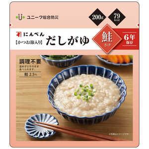 ユニーク総合防災 にんべん【かつお節入】だしがゆスタンドパック(鮭) 9001 食料#