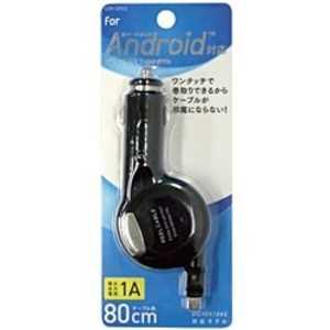 オズマ スマートフォン用「micro USB」DC充電器(リール~80cm・ブラック) BK IDRSP02K