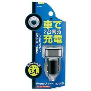オズマ [USB給電]車載用 - USB充電器 (2ポート: 1A/2.4A・ブラック)I車載用 ブラック IDCU2034K