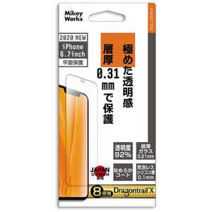 マイキー iPhone12ProMax 6.7インチ対応 ドラゴントレイルXガラス ハイクリアー 光沢 B1622111DX