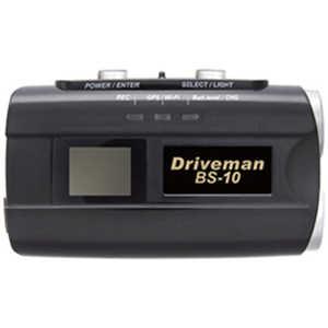 アサヒリサーチ Driveman BS-10-B ドライブレコーダー