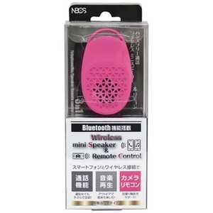 ワイモバイル ナビックス Bluetooth多機能スピーカー3in1 PK NBACCBTSP01PK