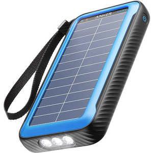 PowerCore Solar 20000 A1650011