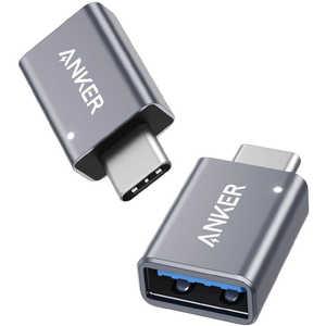 アンカー [USB-C オス→メス USB-A]3.0変換アダプタ(2個セット) グレー WEB専用 B87310A1