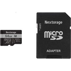 NUS-MA64G/N [64GB]