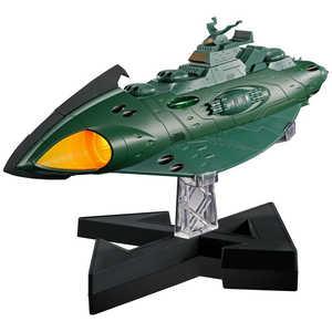バンダイスピリッツ BANDAI SPIRITS 超合金魂 GX-89 宇宙戦艦ヤマト2202 チョウゴウキンGX89ガミラス